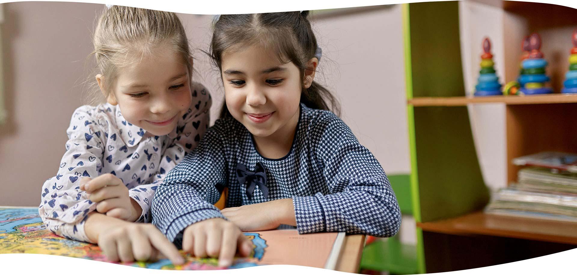 Эмпатия НН детский центр Нижний Новгород